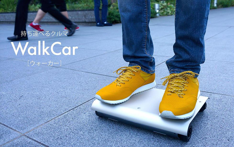 WalkCar, la voiture  passe-partout