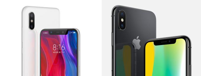 mi 8 vs iphone x