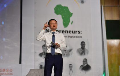 Jack Ma au lancement de l'Africa Netpreneur Prize à Johannesburg en 2018