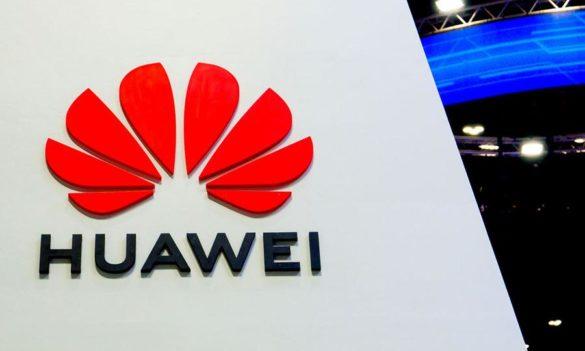 Logo de Huawei sur un mur